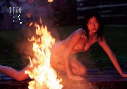Zhu Yu Kitamukais photo book is on sale now029