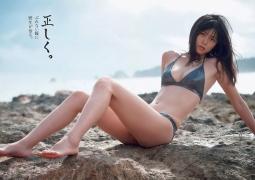 Zhu Yu Kitamukais photo book is on sale now030