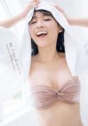 Rina Asakawa swimsuit bikini gravure 34010