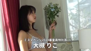 Haruna Yoshizawa Pupil Riko Otsuki swimsuit bikini gravure017