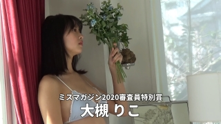 Haruna Yoshizawa Pupil Riko Otsuki swimsuit bikini gravure018