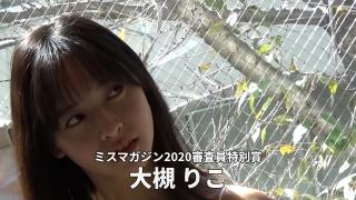 Haruna Yoshizawa Pupil Riko Otsuki swimsuit bikini gravure020