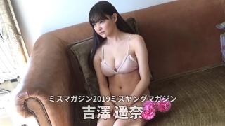 Haruna Yoshizawa Pupil Riko Otsuki swimsuit bikini gravure022