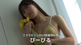 Haruna Yoshizawa Pupil Riko Otsuki swimsuit bikini gravure035