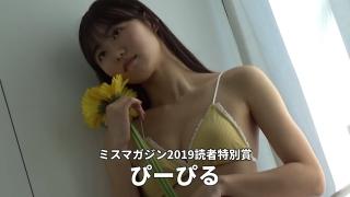 Haruna Yoshizawa Pupil Riko Otsuki swimsuit bikini gravure034