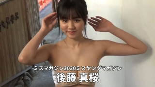 Swimsuit bikini gravure 2020 Mismaga hot spring training camp035