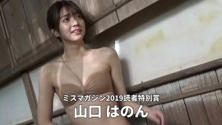 Swimsuit bikini gravure 2020 Mismaga hot spring training camp038
