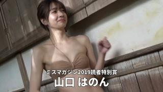 Swimsuit bikini gravure 2020 Mismaga hot spring training camp039