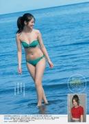 Misao Imada swimsuit bikini gravure012