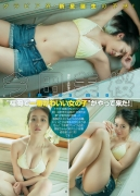 Misao Imada swimsuit bikini gravure019
