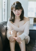 Rei Kaminishi swimsuit bikini gravure ew022