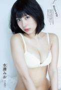 Mio Mizuminato Swimsuit Bikini Gravure Complete shot in Okinawa 2020001