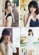 Riko Yamagishi gravure swimsuit images017