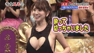 Tomomi Morisaki swimsuit bikini gravure2 018