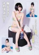 Avantgarde girl Kumamoto miracle tsubura swimsuit gravure 2018002