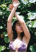Yuuno Ohara Swimsuit Bikini Gravure 20 years old me Vol5 2019010