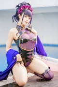 Cosplay Swimsuit Style Costume: Purple Shikibu FateGrand Order 2002