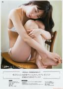 Sakizuki Mine Gravure Swimsuit Images013