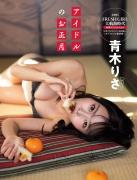 Risa Aoki Swimsuit Bikini Gravure Idol s New Year 2021001