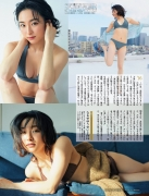 Yuu Saotome swimsuit bikini gravure 002