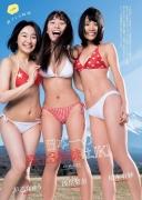Yuu Saotome swimsuit bikini gravure 2 022