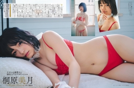 Mizuki Kirihara swimsuit bikini gravure 001