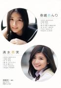 Eimi Shimizu Anri Morishima High School Girl X Beautiful Girl Photo Book Swimsuit Gravure Images006