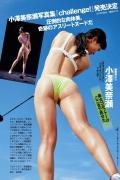 Minase Ozawa the beautiful golfer who showed us so much 2021004