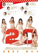 Swimsuit gravure of the 12 most beautiful girls of the season004