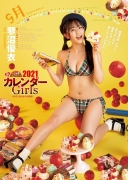 Swimsuit gravure of the 12 most beautiful girls of the season013
