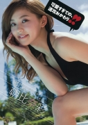 Aya Asahina gravure swimsuit images007