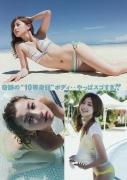 Aya Asahina gravure swimsuit images026