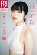 Risa Yoshida swimsuit gravure Too much angel 18 years old bikini 2021002 (1)