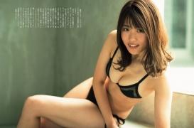 Momoka Ishida Swimsuit Gravure First Photo Book j034