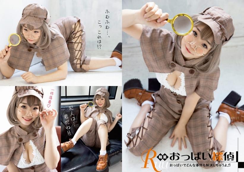 Ryuu Matsutani Swimsuit Gravure Self produced 2021002