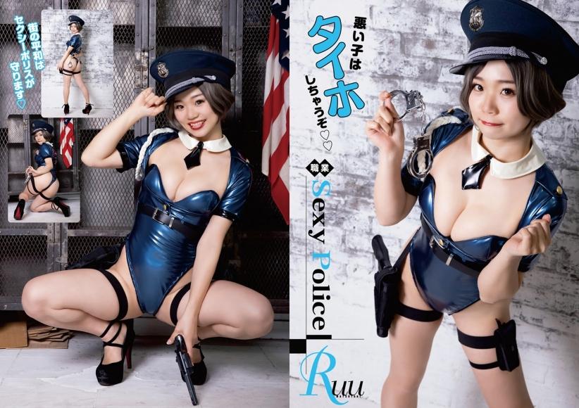 Ryuu Matsutani Swimsuit Gravure Self produced 2021003