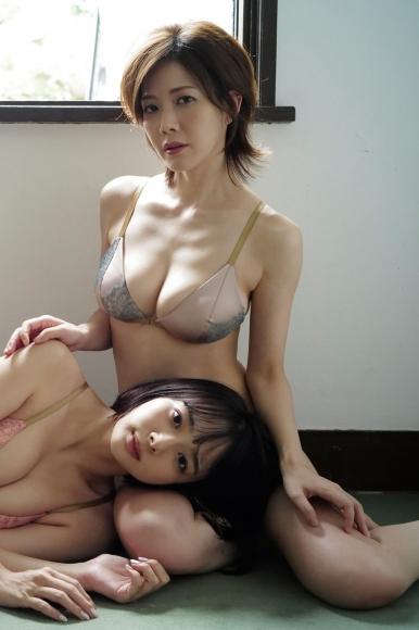 Mari Takamiya Saka Okada swimsuit gravure Big tits too female mahjong 3007