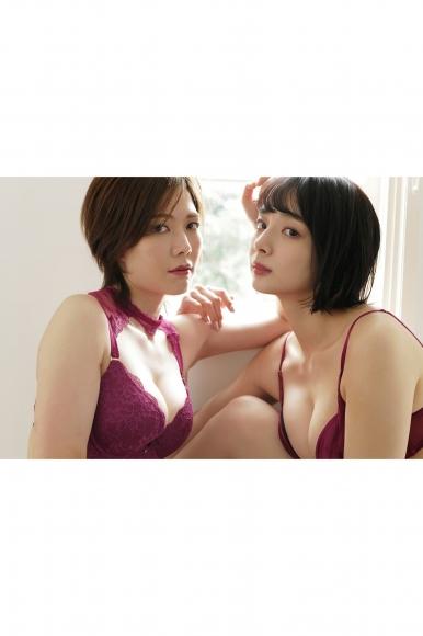 Mari Takamiya Saka Okada swimsuit gravure Big tits too female mahjong 4003