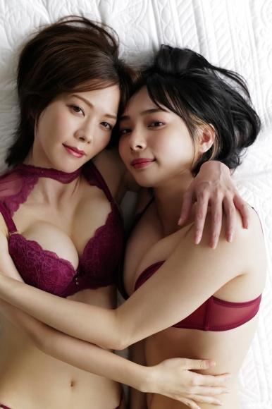 Mari Takamiya Saka Okada swimsuit gravure Big tits too female mahjong 4014