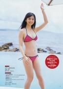 Asuka Hanamura gravure swimsuit image053
