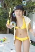 Sana Tsuchiyama Swimsuit gravure031