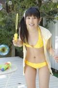 Sana Tsuchiyama Swimsuit gravure032