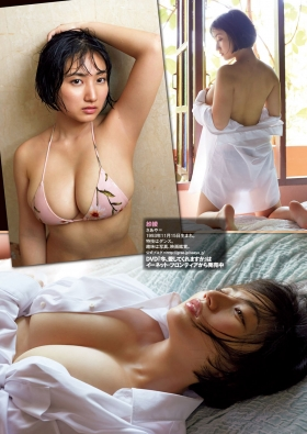 Saaya swimsuit gravureactive in variety showsetc015
