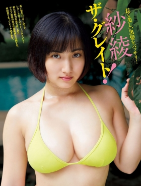 Saaya swimsuit gravureactive in variety showsetc017