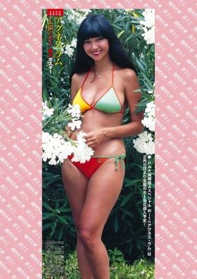 Agnes Lamb swimsuit gravure Sun lover001