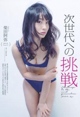 Aya Shibata Gravure Swimsuit Images024