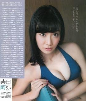 Aya Shibata Gravure Swimsuit Images030