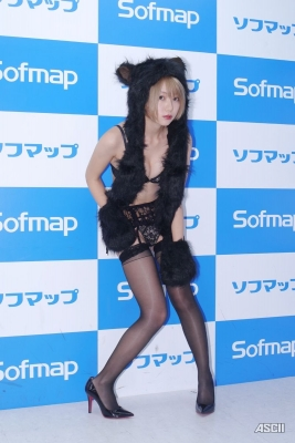 Kokoro Shinozaki Swimsuit Gravure 2013