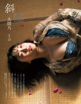 Toruko Omaeno Swimsuit gravure Shayo 2021001