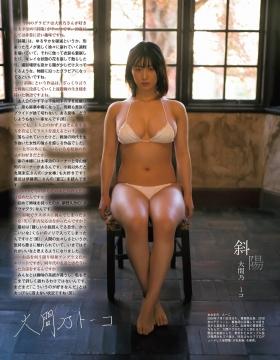 Toruko Omaeno Swimsuit gravure Shayo 2021005